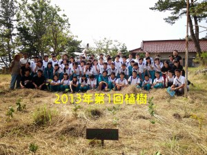 FCDA563A-C894-43EE-A291-AB23DC3E335A