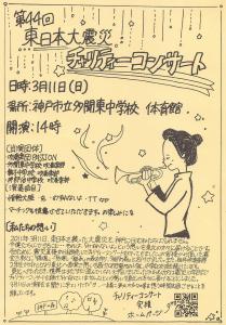 F53EA4CD-7413-4705-9B08-7C36B78C269B